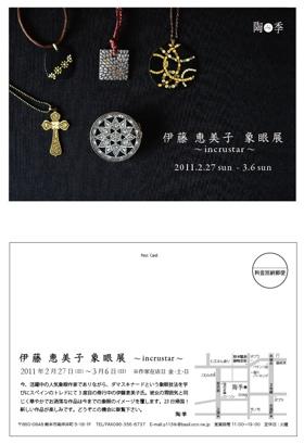 C869CA66-8036-4CE6-A846-F318C59FE66A
